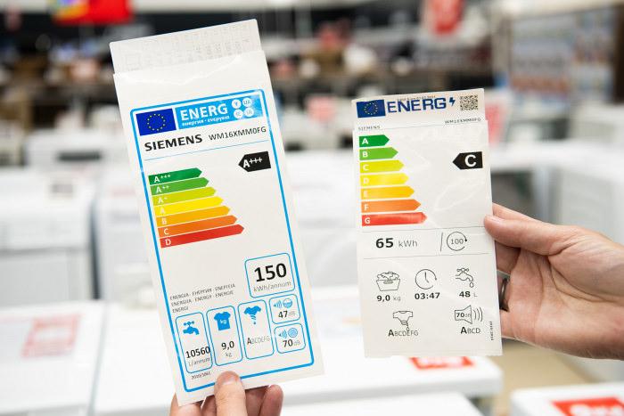 comparatie etichete clase energetice versiuni veche noua UE