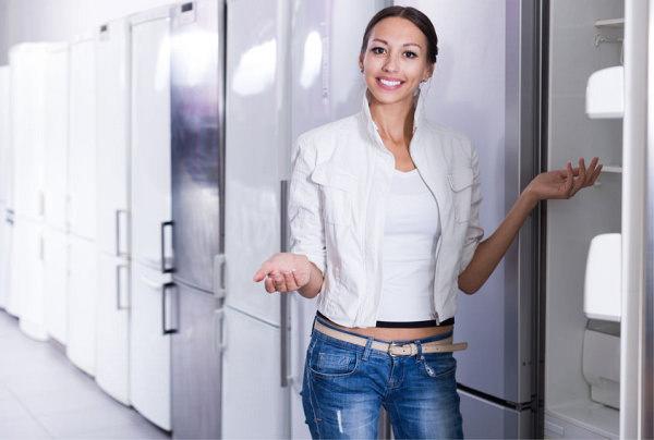 oferte frigidere magazin electrocasnice